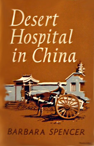 Desert Hospital in China